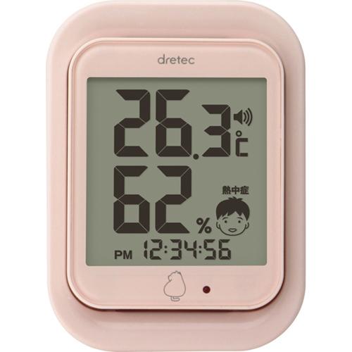 ドリテック ルーモ デジタル温湿度計 [ ピンク ]