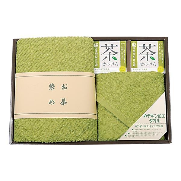 お茶染め バス・フェイスタオル・石鹸セット