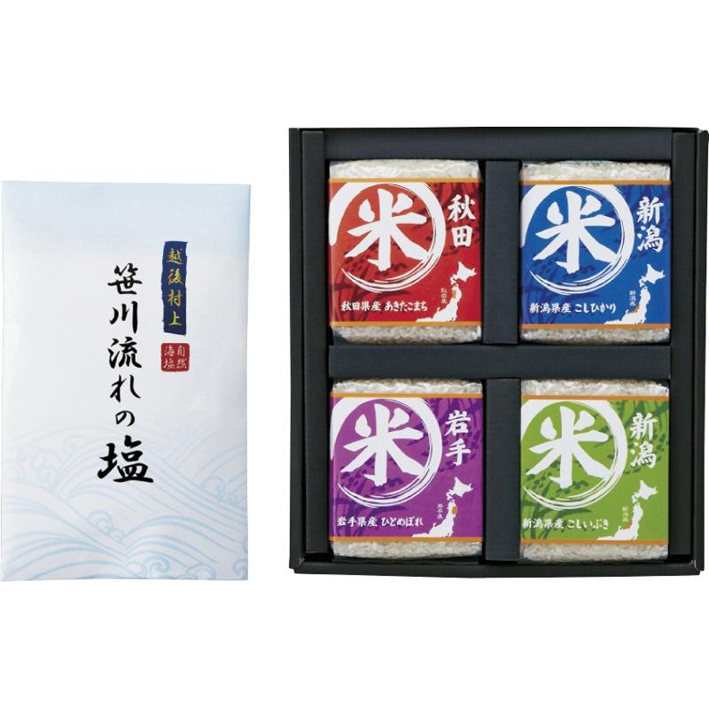 初代 田蔵 特別厳選 本格食べくらべお米ギフトセット