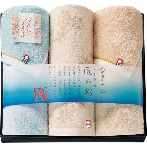 今治製タオル しまなみ匠の彩 フェイスタオル2P&ウォッシュタオル