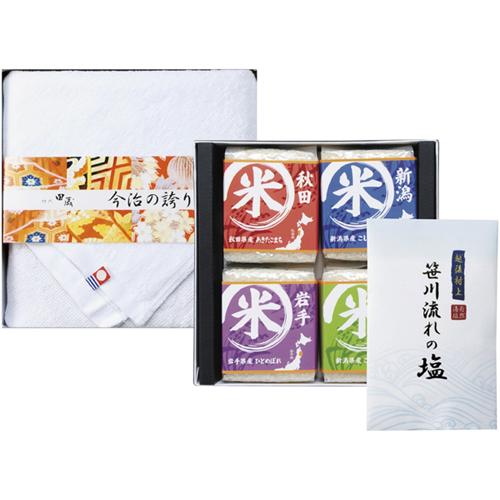 初代 田蔵 特別厳選 本格食べくらべお米・今治タオルギフトセット