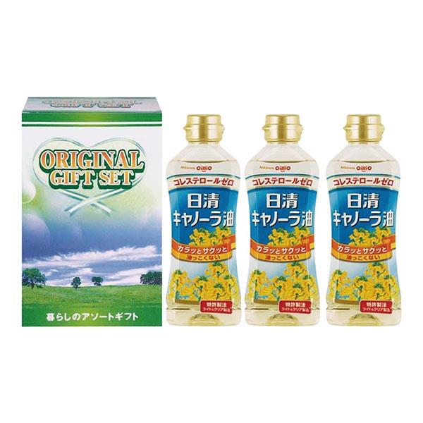 日清キャノーラ油3本セット