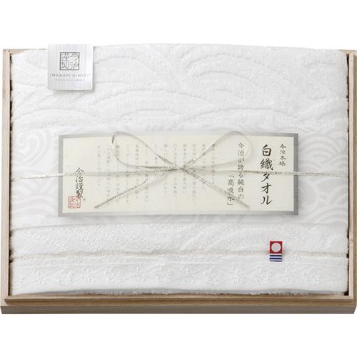 今治謹製 白織タオル バスタオル(木箱入)