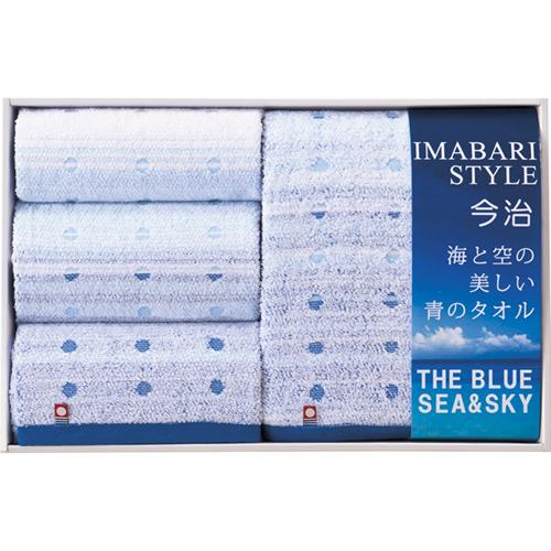 今治製タオル 海と空の美しい青のタオル タオルセット