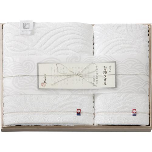 今治謹製 白織タオル バスタオル&フェイスタオル(木箱入)