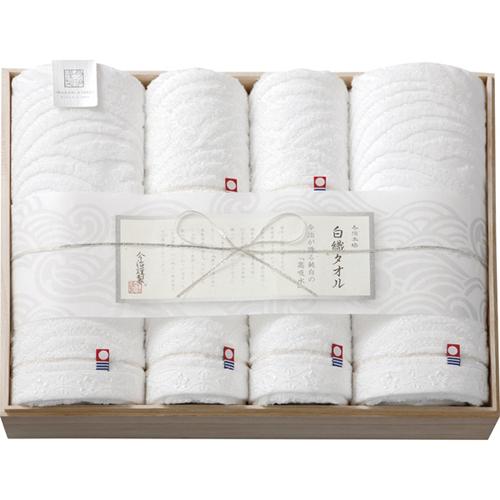 今治謹製 白織タオル バスタオル2P&フェイスタオル4P(木箱入)
