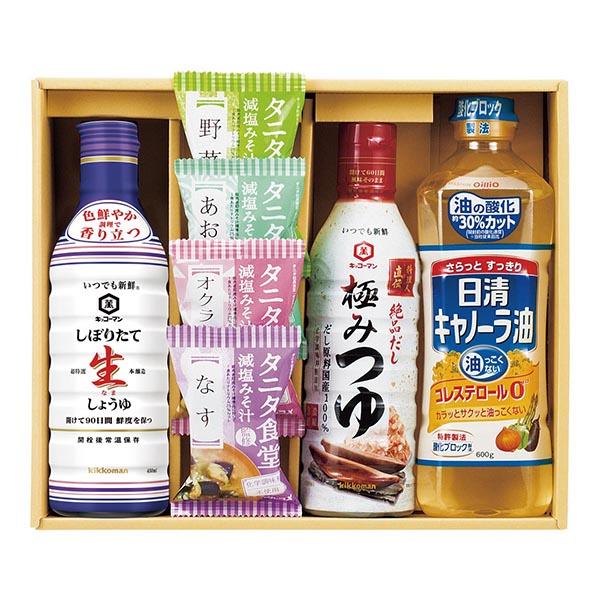 タニタ監修みそ汁&厳選調味料ギフト