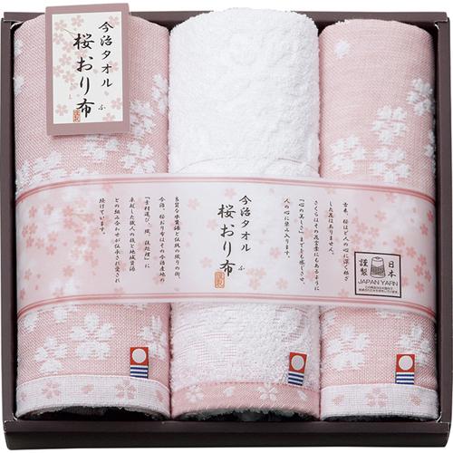 今治製タオル 桜おり布 フェイスタオル2P&ウォッシュタオル [ ピンク ]
