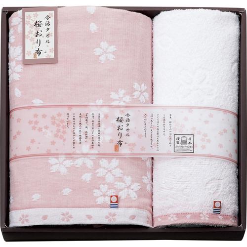 今治製タオル 桜おり布 バスタオル&ウォッシュタオル [ ピンク ]