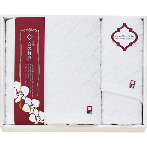 今治製タオル 白の贅沢 バスタオル&フェイスタオル