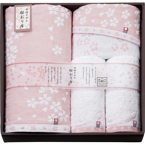 今治製タオル 桜おり布 タオルセット [ ピンク ]