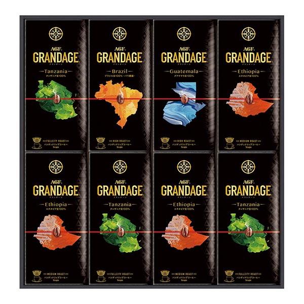 AGF(R) グランデージ(R) ドリップコーヒーギフト