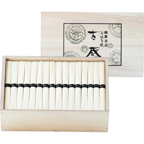 極寒古式島原手延素麺(木箱入)