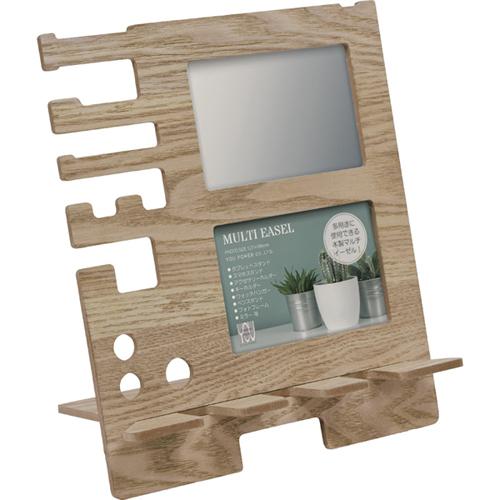 木製マルチイーゼルL