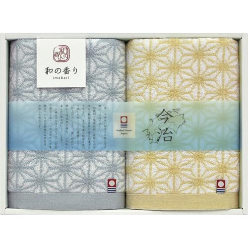今治製タオル 和の香り フェイスタオル2P