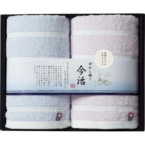 日本名産地 今治ぼかし織りフェイスタオル2P