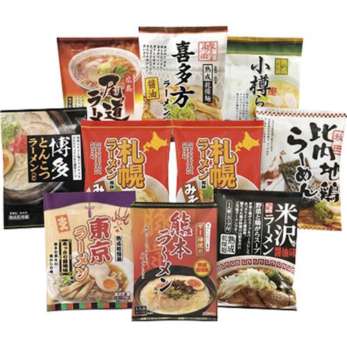 ご当地ラーメン味くらべ乾麺 10食入