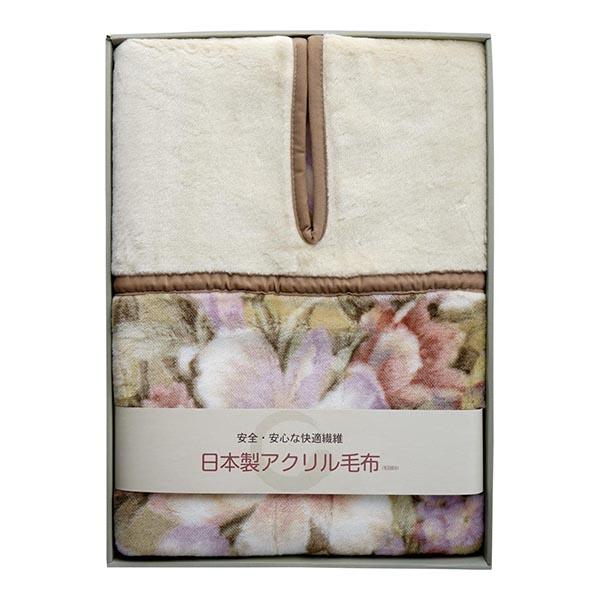 日本製肩口あったか アクリルニューマイヤー毛布(毛羽部分)