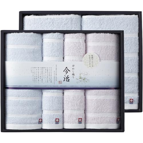 日本名産地 今治ぼかし織りタオルセット(2段箱)