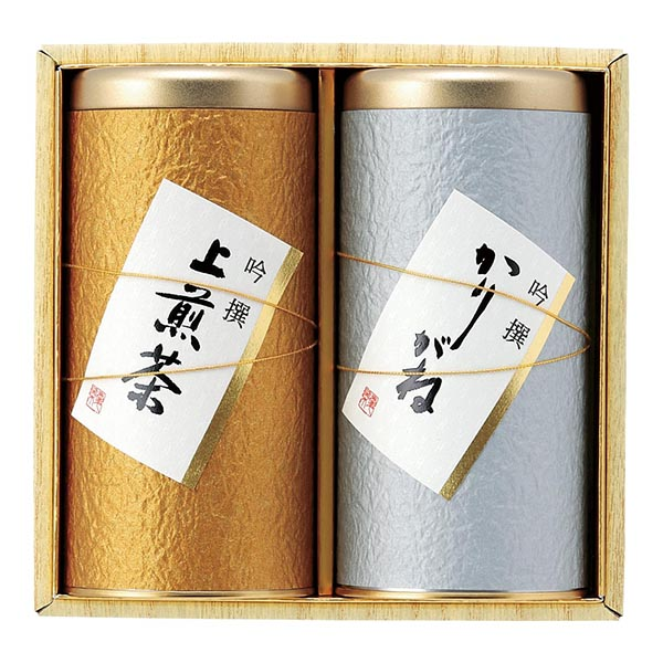 静岡銘茶 金銀