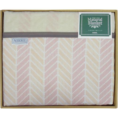 ニッケ Natural Blanket シール織 綿毛布(毛羽部分)