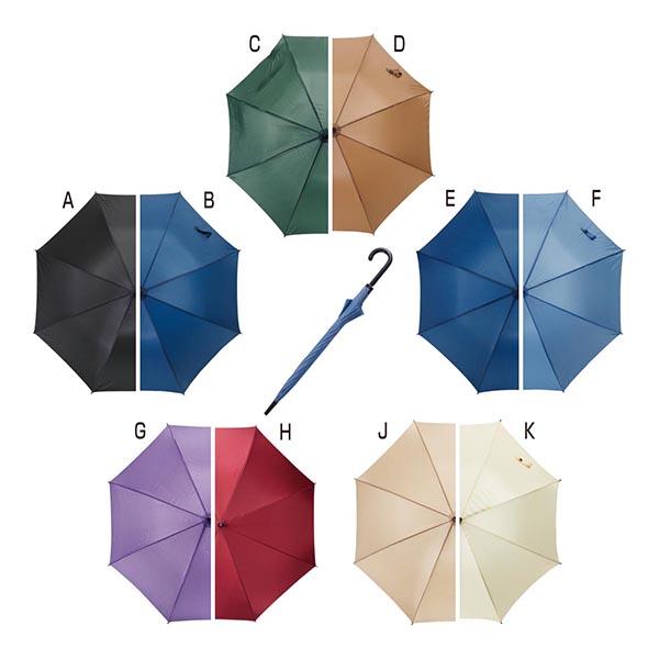 無地ジャンプ傘 [C/緑]