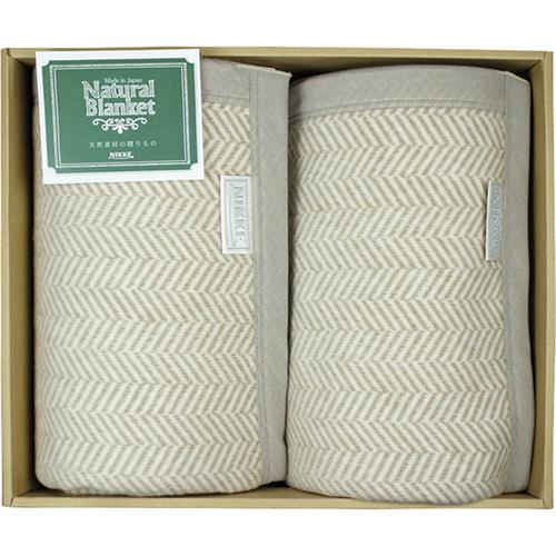 ニッケ Natural Blanket 洗える綿混ウール毛布(毛羽部分)2枚組