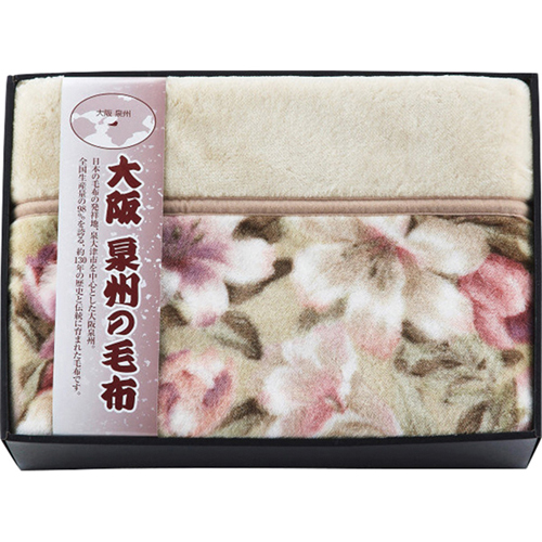 大阪泉州の毛布 衿付きアクリルニューマイヤー毛布(毛羽部分)