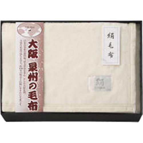大阪泉州の毛布 シルク毛布(毛羽部分)