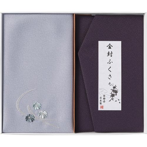 洛北 刺繍入り金封包み&金封ふくさ [ 紫 ]