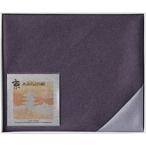 リバーシブル二巾風呂敷(京あぶら取り紙付) [ 紫鮫 ]