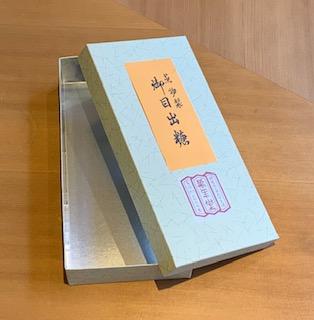 銘菓 御目出糖 普通箱 8個入り 『元禄より家伝の高麗餅を御赤飯に見立てました御蒸し菓子です。お日持ち発送日より5日ですので御入用のお日にちを確認の上、着日ご指定下さいませ。』