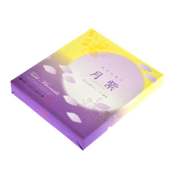 月紫(つきむらさき) 10個入|くまもと銀彩庵【内祝い】【手土産】【お供え】【芋スイーツ】(宅急便発送)