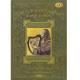 アイリッシュハープのためのカロラン大全集(CD付)