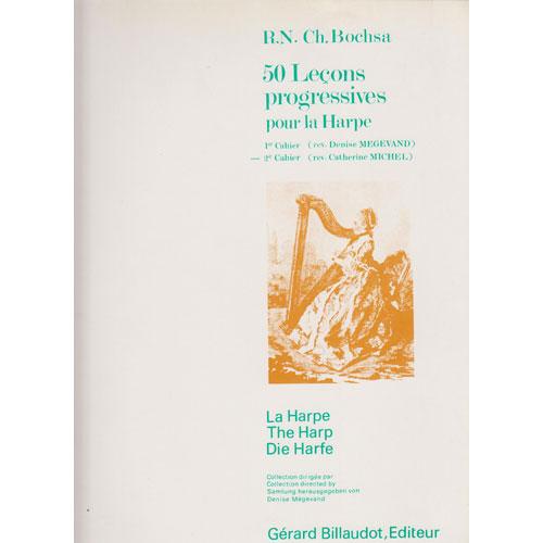 ボクサ 50 Lecons progressives book 2