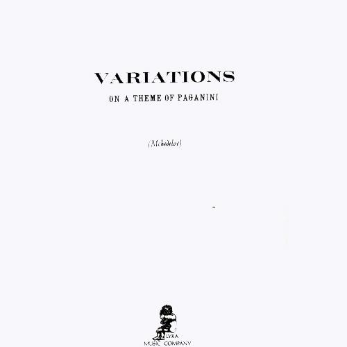 ムチェデロフ パガニーニの主題による変奏曲