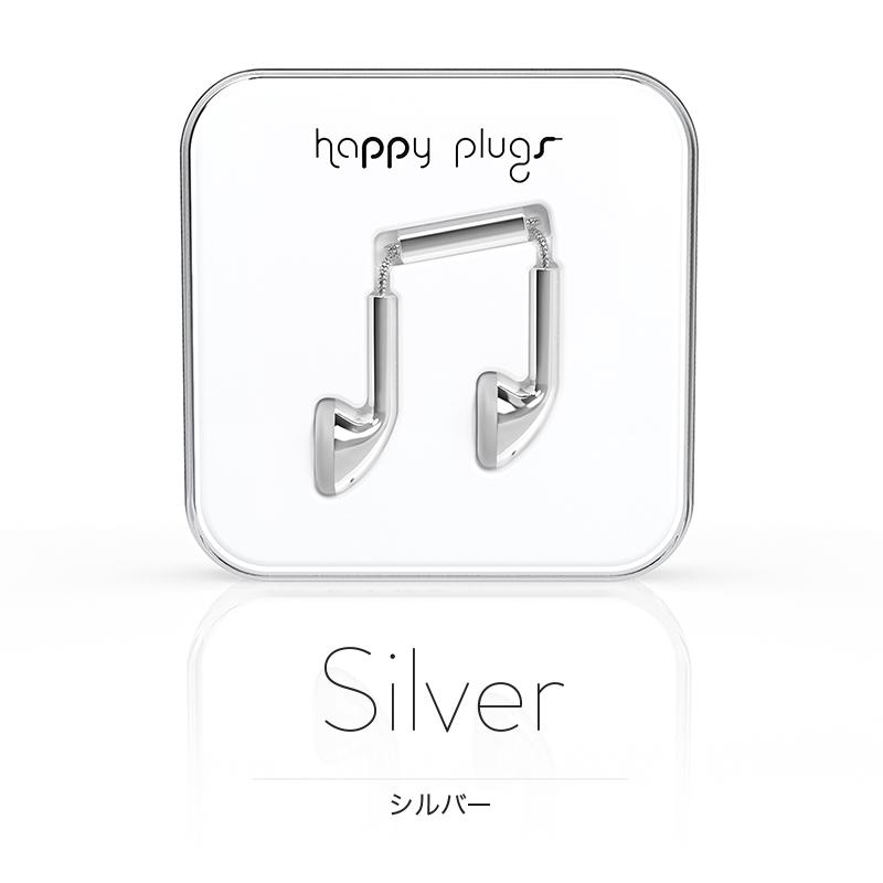 happy plugs(ハッピープラグス) インナーイヤー型有線イヤホン シルバー