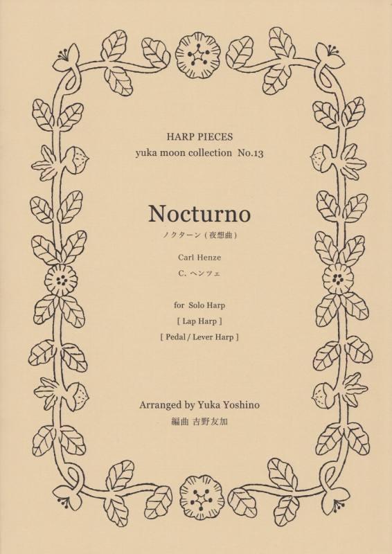 ノクターン / C.ヘンツェ