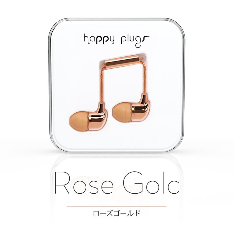 happy plugs(ハッピープラグス) カナル型有線イヤホン ローズゴールド