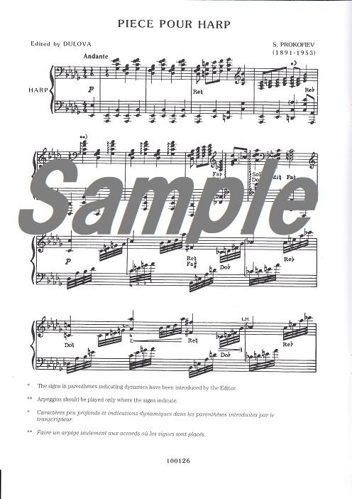 前奏曲 作品12 第7番/ S.プロコフィエフ