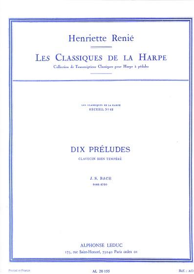Les Classiques de la Harpe No.12/ バッハ(編ルニエ)