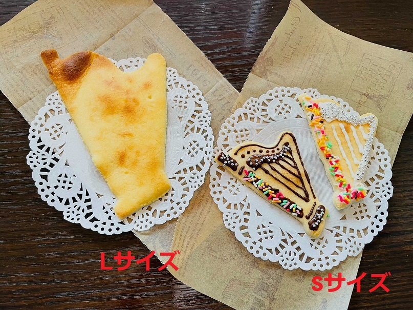 ハープ クッキー型 (Sサイズ)