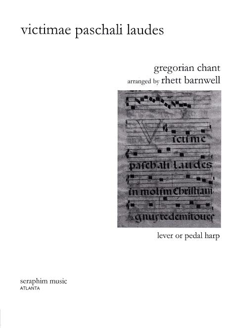 【半期決算10倍P】Victimae Paschali Laudes/グレゴリオ聖歌