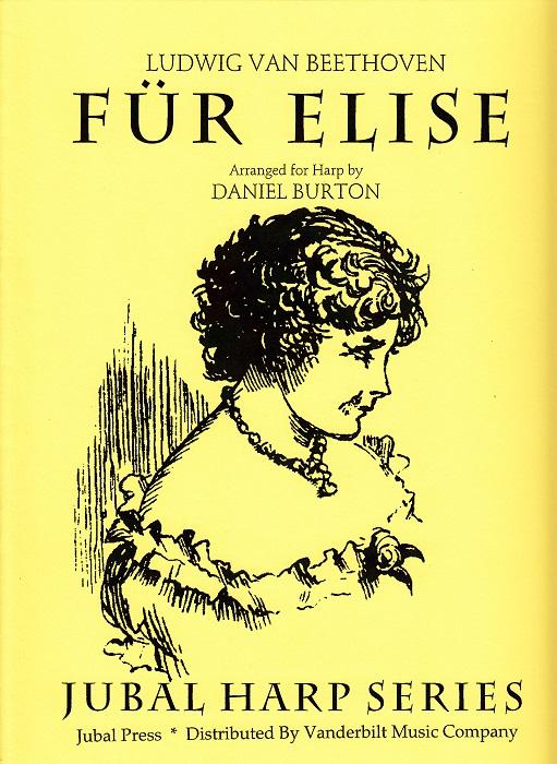 エリーゼのために / L.v.ベートーヴェン