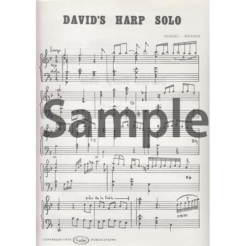 オラトリオ「サウル」より ダビデのハープ / G.F.ヘンデル