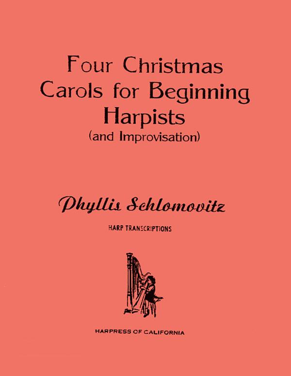 初心者のための4つのクリスマスキャロル
