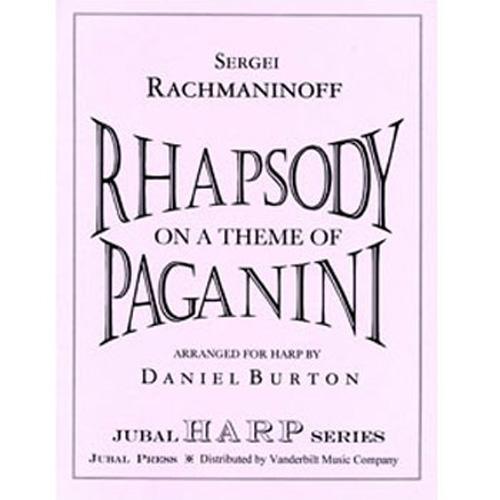 パガニーニの主題による狂詩曲 / S.ラフマニノフ