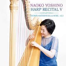 吉野直子ハープ・リサイタル5〜その多彩な響きと音楽�