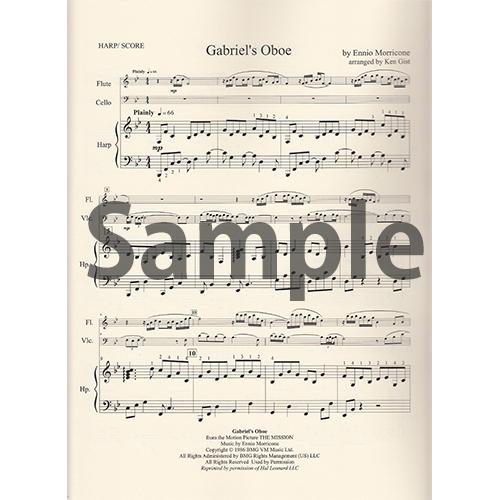 ガブリエルのオーボエ / E.モリコーネ(ハープを含むアンサンブル)