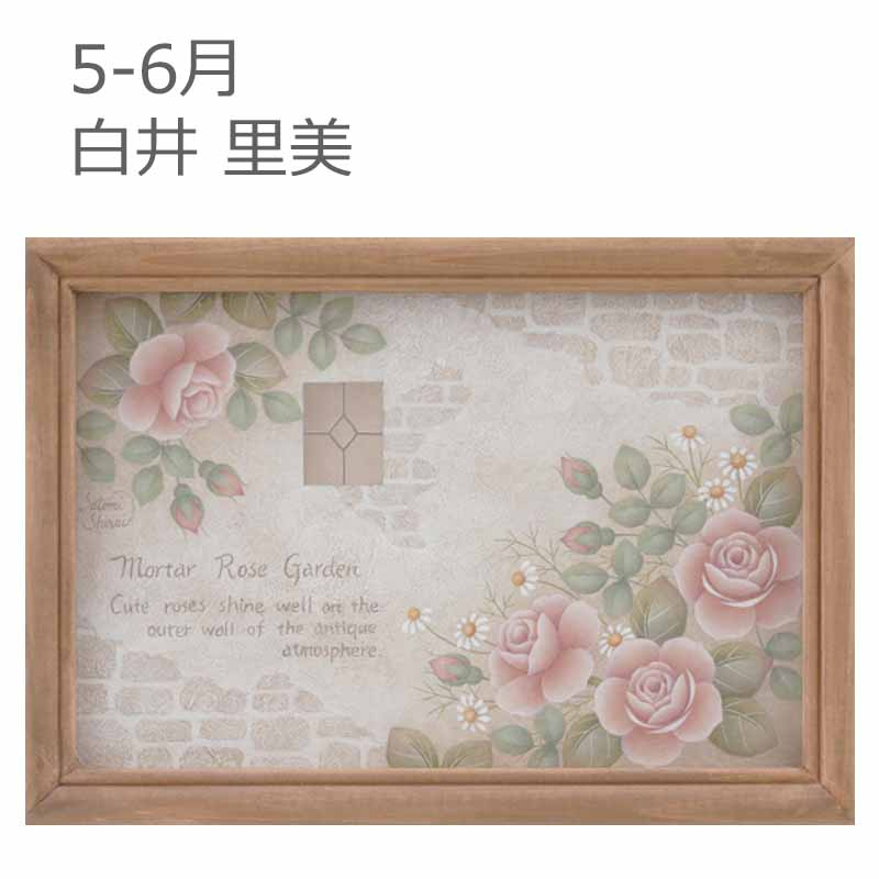 405-22001 ペイントコレクションカレンダー 2022【K】